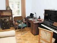 Музей-квартира Сергея Прокофьева  Москва