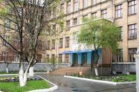 Гимназия №32  Киев