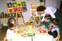 детский сад №110  Киев