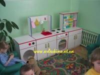 Страна детства  Киев