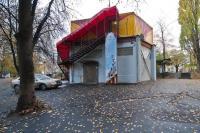 Музей циркового искусства  Киев