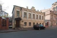 Киевский музей А. С. Пушкина  Киев