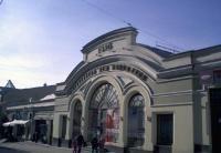 Московский дом художника  Москва