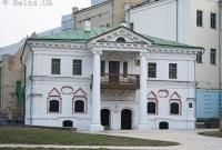 Музей Гетманства  Киев