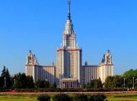 Музей истории МГУ им. М.В. Ломоносова  Москва