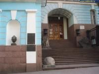 Геологический музей  Киев