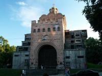 Золотые ворота  Киев
