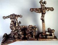 Галерея Триптих