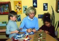 Детский сад №250  Киев