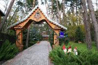 Гнездо глухаря  Днепропетровск