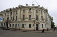 Харьковский Частный Музей Городской Усадьбы  Харьков