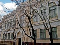 Харьковский художественный Музей  Харьков