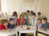Детский сад № 677 Киев