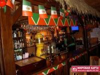 Tequila Boom  Донецк