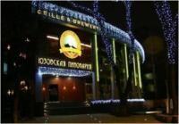 Юзовская пивоварня  Донецк