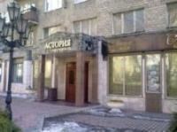 Астория  Донецк