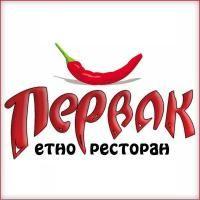 Первак  Донецк