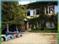 Детский сад № 129  Киев
