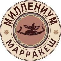 Миллениум Марракеш  Донецк
