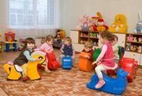 Детский сад № 219