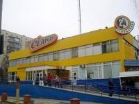 Сільпо Киев