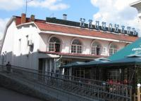 Националь  Днепропетровск