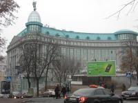 Аркада  Киев