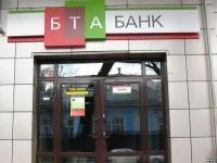 БТА Банк  Киев