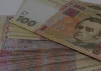 Банк Велес  Киев