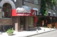 СherryPizza  Донецк