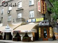 Kabuki  Донецк