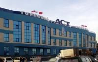 АСТ  Москва