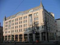 Берлинский дом  Москва