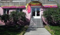 Кокетка Днепропетровск