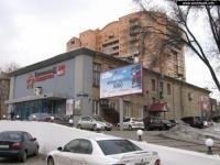 Звездочка  Донецк