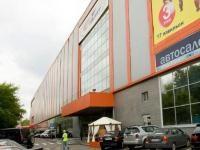 СпортХит  Москва