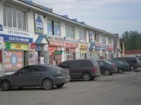 Покупатели всегда в... Также на рынке есть удобный подъезд и осуществляется беспрепятственное перемещение по...
