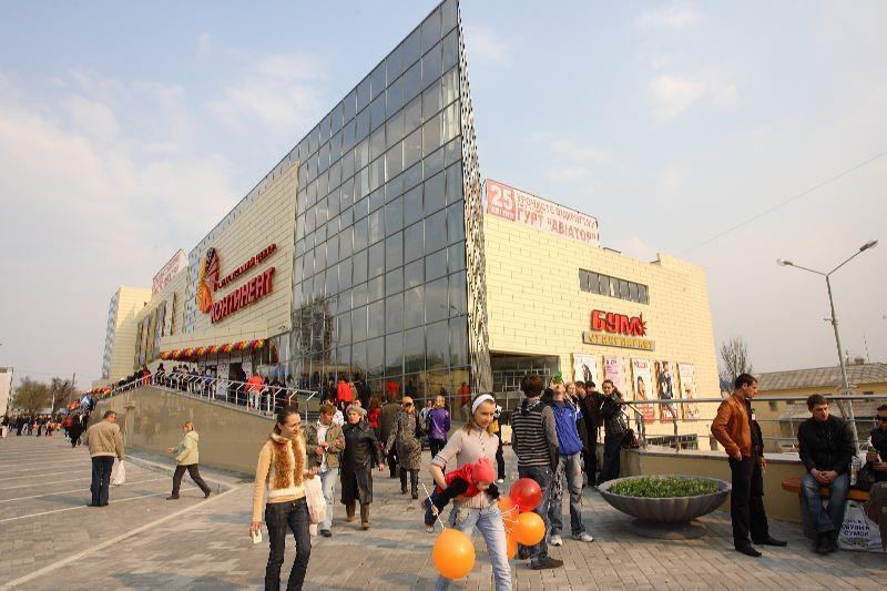 ТЦ (ТРЦ) Торговый центр Континент, Донецк - Крупные торговые це