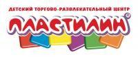 Пластилин  Донецк