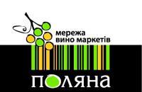 Поляна  Донецк