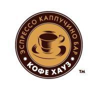 Кофе Хауз  Киев