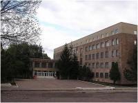 Донецкий областной краеведческий музей  Донецк