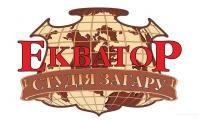Экватор  Днепропетровск
