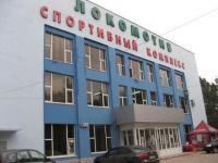 Бассейн «Локомотив»  Донецк