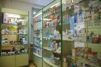 Аптека гормональных препаратов  Киев
