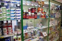 Аптека Доброго Дня  Киев