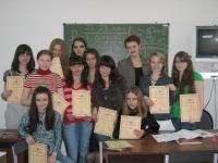 Golden Staff  Киев