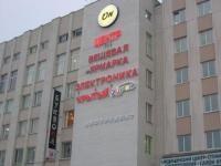 On-центр  Санкт-Петербург