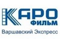 КАРО-Фильм Варшавский экспресс  Санкт-Петербург