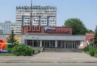 Коммунар  Днепропетровск